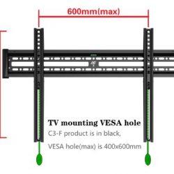 NBC3-F LCD Wall Mount Bracket – Fixed